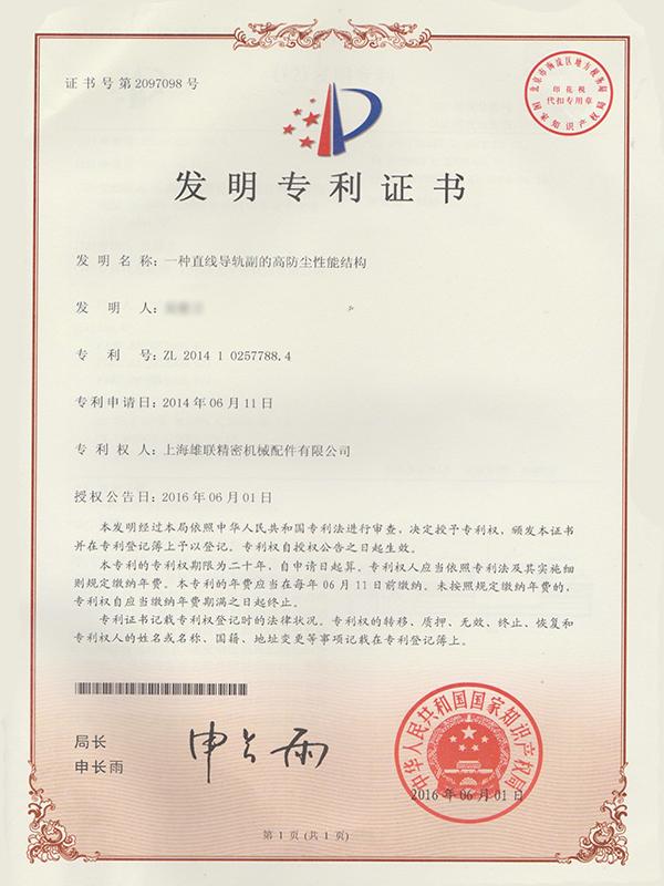 zhengshu